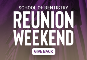 Purple background image promoting giving opportunity for VCU School of Dentistry